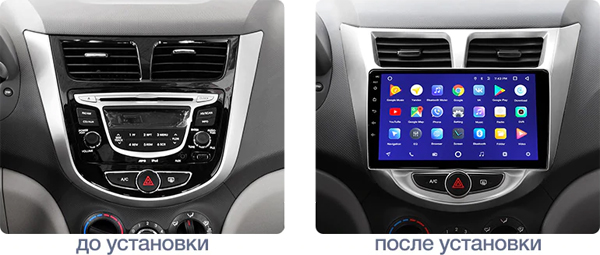 http://autoaura.ru/images/upload/9008-1%20(1).jpg